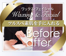 Waxing & Facial Before after